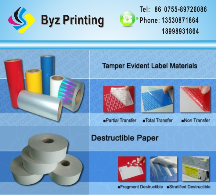 Tamper evident seal security VOID label sticker