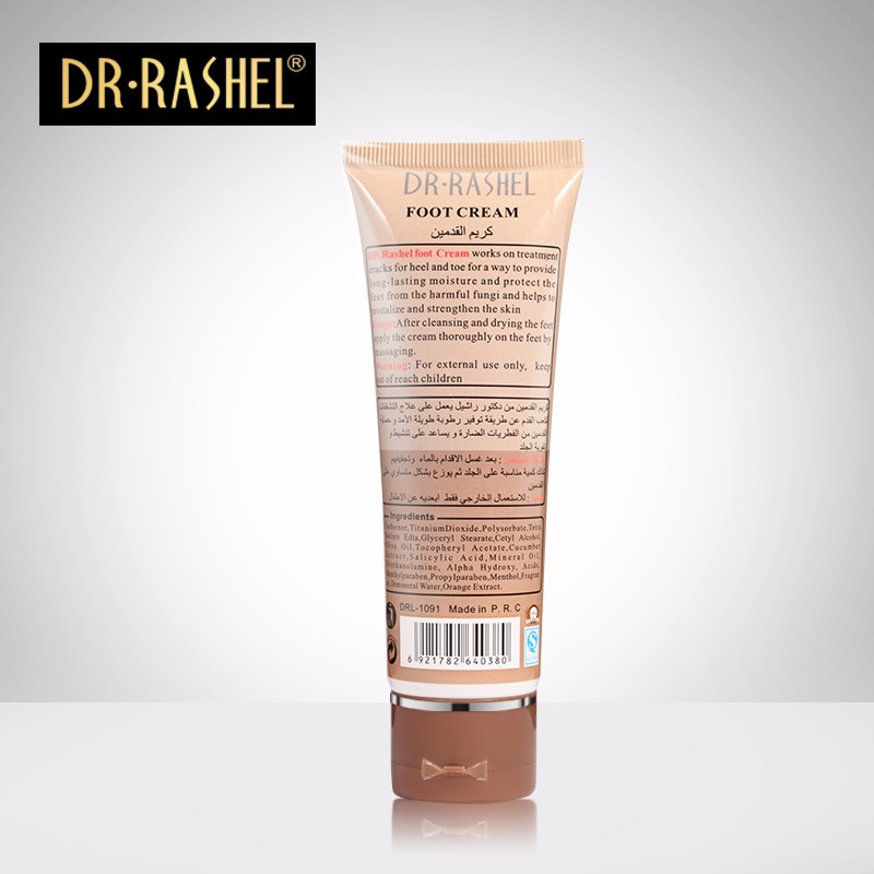 DR.RASHEL Cocoa Butter Feet Special Care Crack Treatment Moisture Smooth Skin Foot Cream