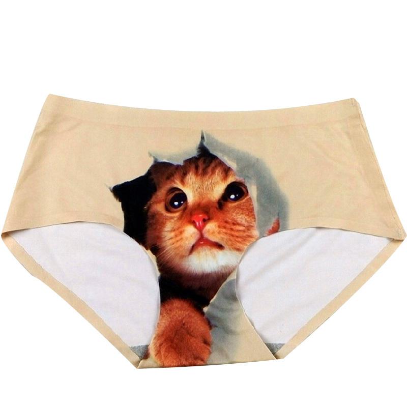 Nude Color Underwear 27
