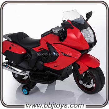 Baby Pedal Car,Kids Battery Toy Motor Vehicle,Kids Battery Motor ...