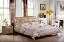 Contemporary Style Sweet Pink Leather Soft Double Bed