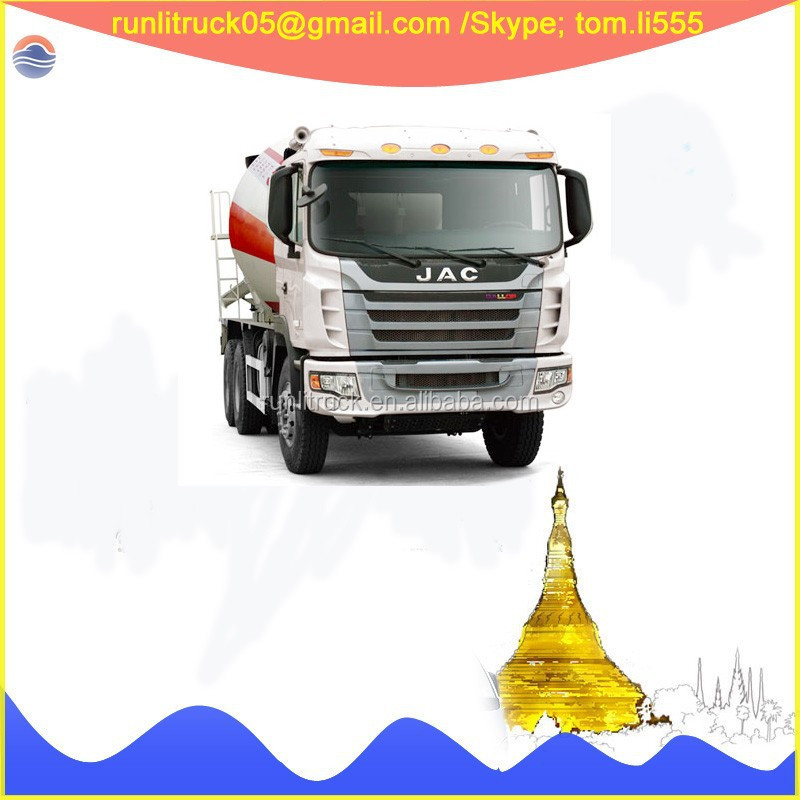 China concrete truck mixer supplier for jac gallop HFC3241P1N5E41F 3 axles 11cbm cement mixer truck