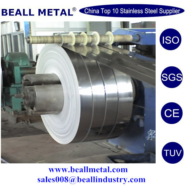 Stainless Steel Coil/Strip409/410/420/430 SURFACE: 2B,BA,DULL Polish, PVC/PAPER COVER, WIDTH5MM-600MM,THICKNESS0.2MM-2.0MM