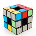 Newest 3 Layers Hollow Magic Cube Lanlan PVC Sticker Empty Cube Speed Twist Puzzle intelligence Games