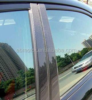 CARBON FIBER DOOR PILLAR PANEL For BMW E60 5-Series 530 M5 520 523 B309B & Carbon Fiber Door Pillar Panel For Bmw E60 5-series 530 M5 520 523 ...