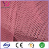 Draping mesh fabric mosquito net fabric for hotel