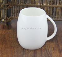 Customized Super white 580ml China Bone Beer Cup/Mug