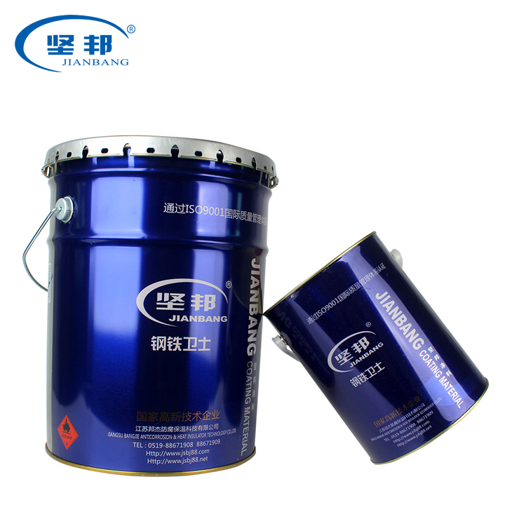 Jianbang material polyurea paint waterproof spray <strong>coating</strong> factory price