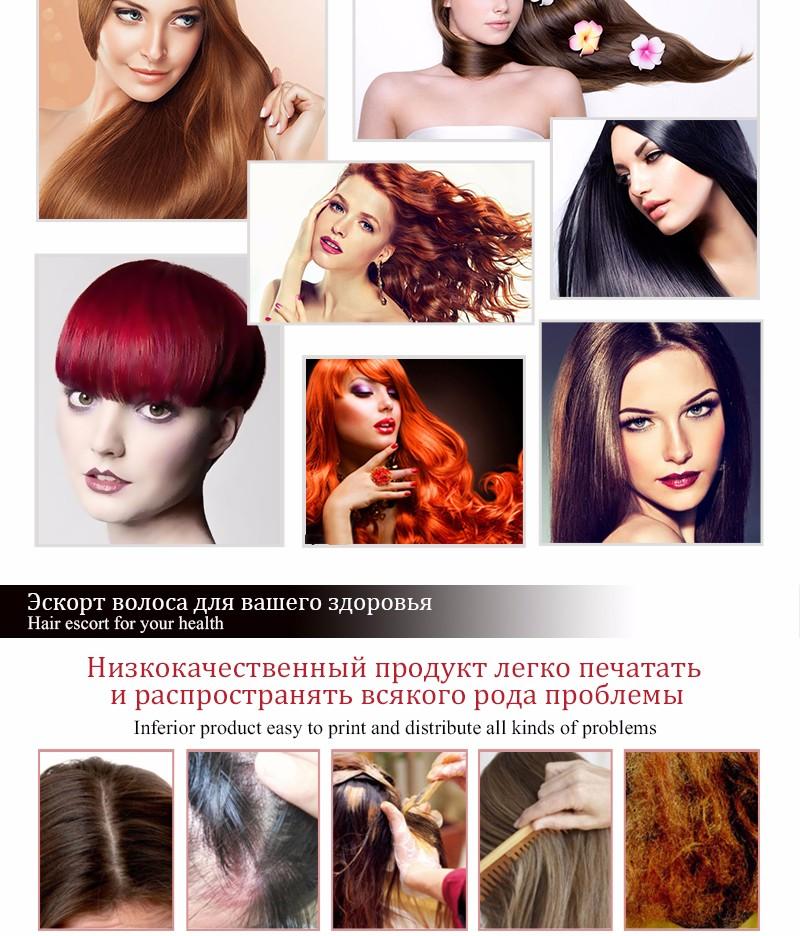 Classic Natural Harmless Organic Wine Red Hair Dye Buy Natural