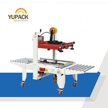 YUPACK top and bottom belt drive semi-auto carton sealing machine