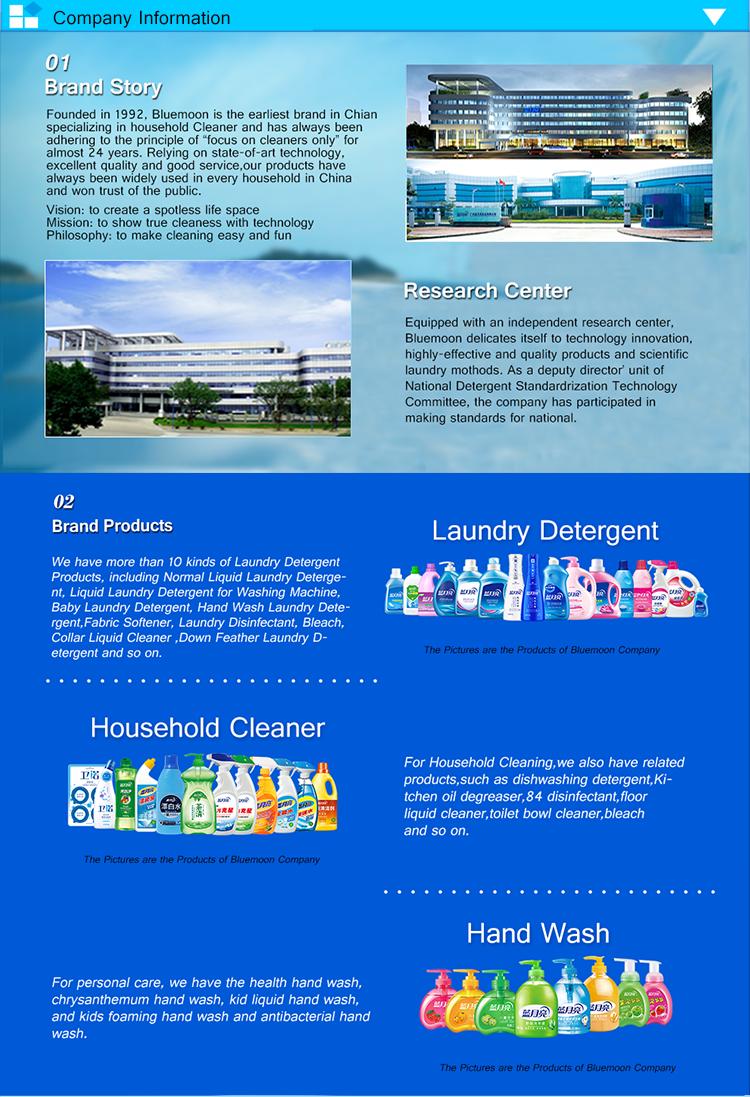 Bluemoon Großumweltfreundliche Haushaltschemikalien Reinigungsmittel ...