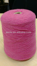 blended wool yarn / quality wool yarn use for sewing,knitting,weaving