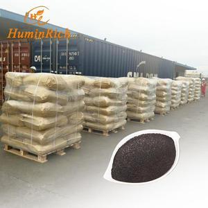 """HuminRich Huplus"" Potassium Fulvic Acid Shiny Powder Can Flocculate in High Calcium-Magnesium Hard Water Saturated Brine"