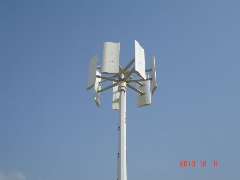 2kw Solar Generator Type mini vertical axis wind turbine