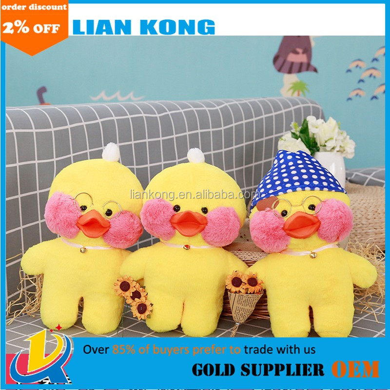 Wholesale Fashion Ins Hot Design Lalafanfan Cafa Mimi Yellow Duck Doll Plush Toy Gifts