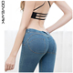 Woman Butt Lift Push Up Jeans Leggings Shaping