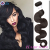 /product-detail/2017-new-style-natural-looking-virgin-8-inch-virgin-remy-brazilian-hair-weft-60624755472.html