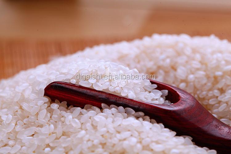 China Wholsale Price Organic Food Short Grain Sushi Rice For Rice ...