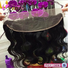 New Fashion Virgin Body Wave 8A Brazilian Lace Front Closure Piece