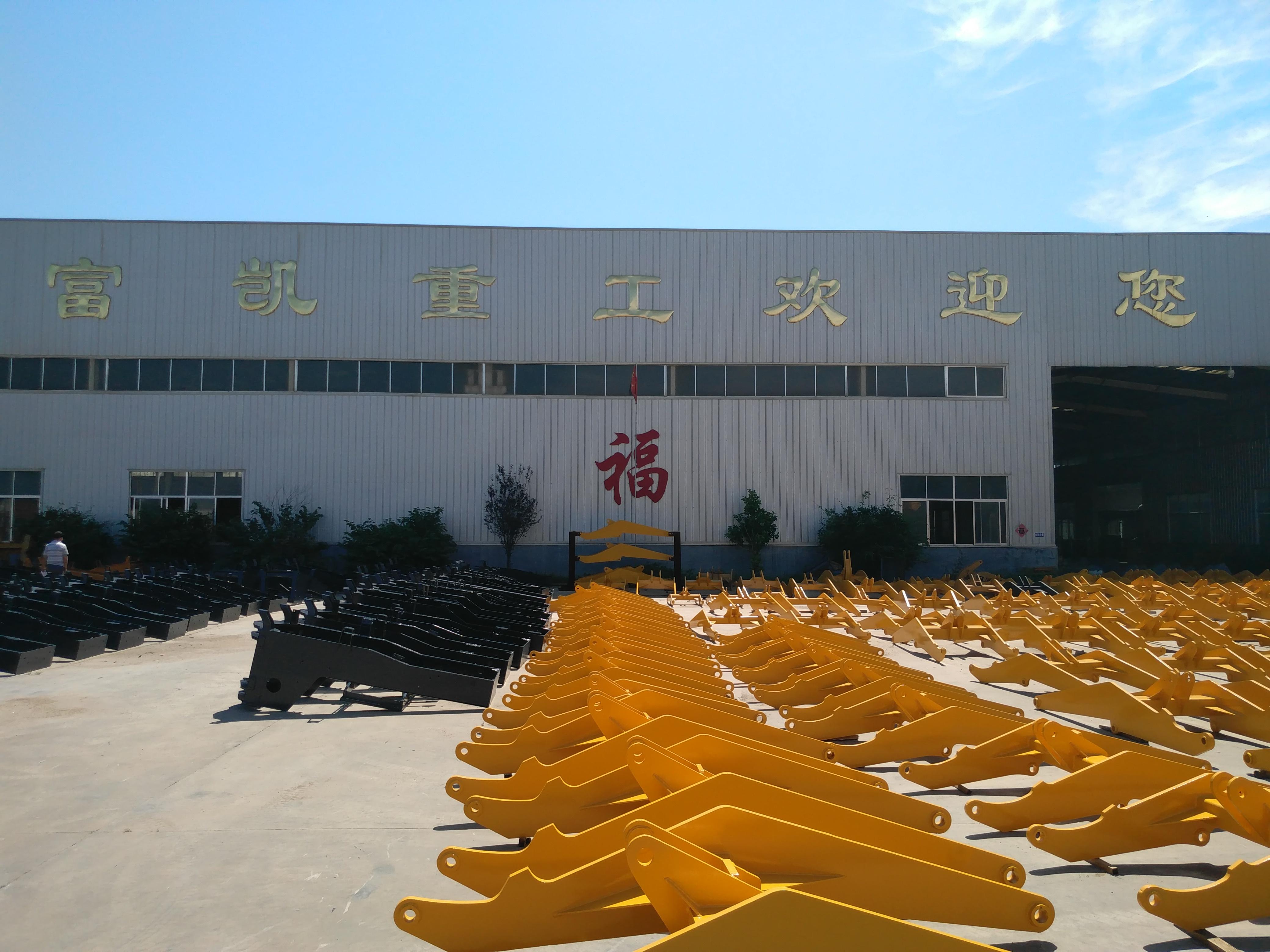 china manufacturer loader