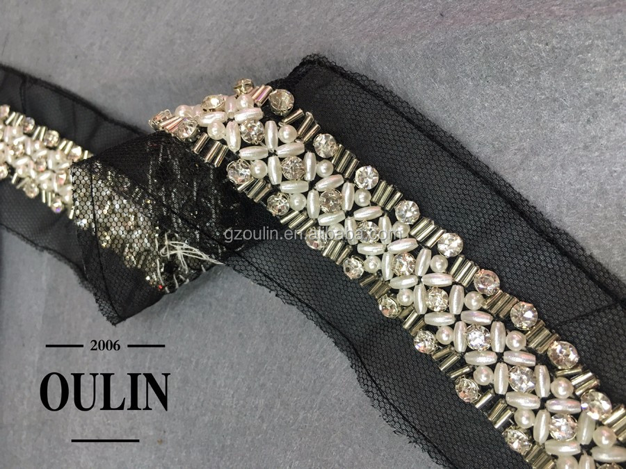 2017 hot selling bead pearl lace fabric trim pearl lace trim pearl border lace for garment use