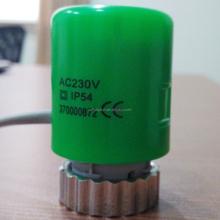 ce nivel superior mejor venta actuador ucspan elctrico