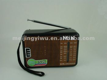 Mk-607 Fm/mw/sw 1-2 4 Band Multiband Radio With Speaker
