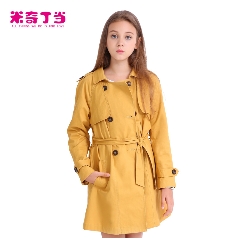 Children Clothing Wholesale Price In Stock Long Coat Dress Design ...