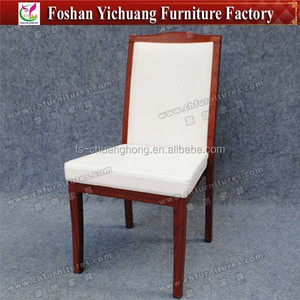 Imitated wood grain hotel dining chair hotel lounge furniture for sale