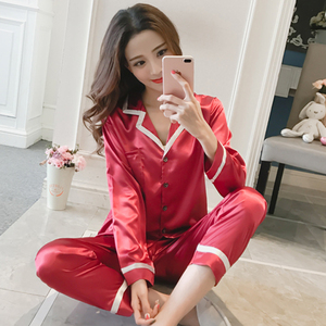 1320128aedea China Poplin Pyjama