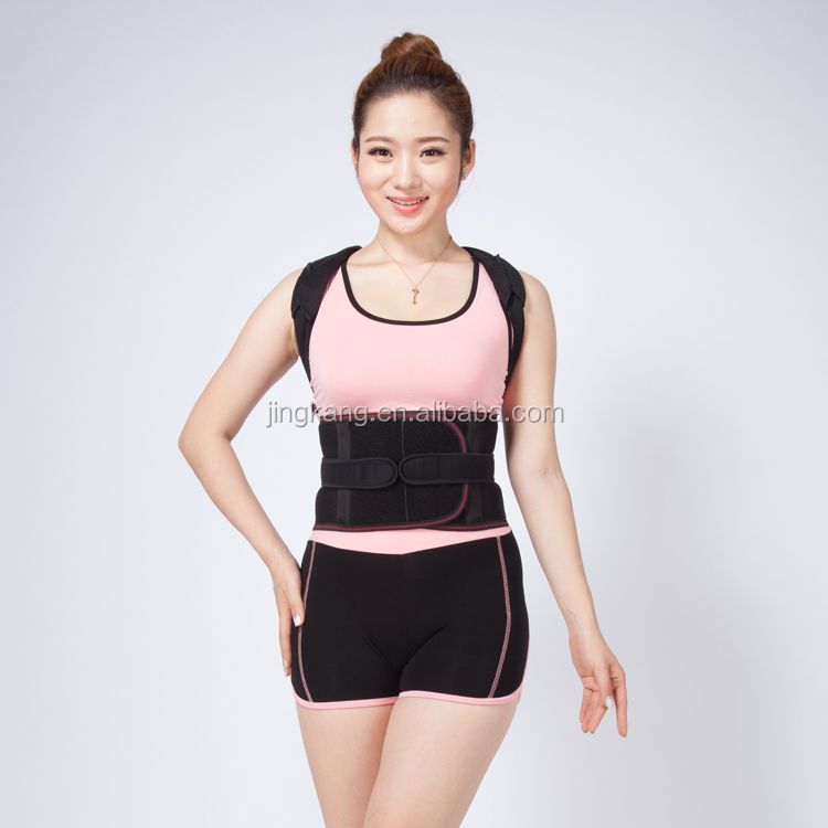 2016 new products Back pain treatment posture corrector