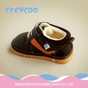 Kids warm comfortable running squeaky shoes