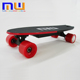 Cheap 58A 250w new electric powered mini wooden fish kids skateboard