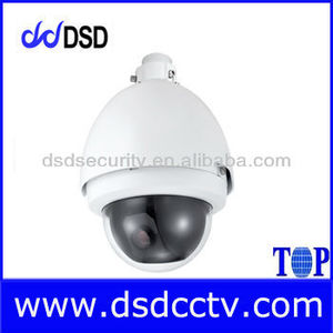 36x IP67 600TVL PTZ Dome Camera