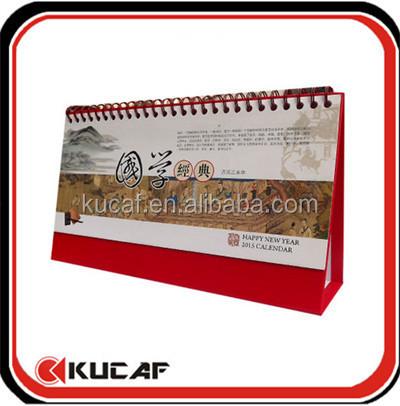 Bureau planner kalender kalender afscheuren kalender for Bureau kalender
