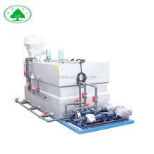 what is a sewage treatment plant