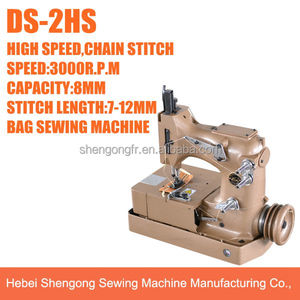 SHENPENG DN-2HS high speed industrial sewing machine to make bags