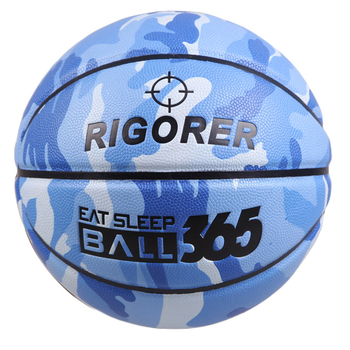 2018 latest fashionable  size  #7 basketball camo PU leather  basketball  for training