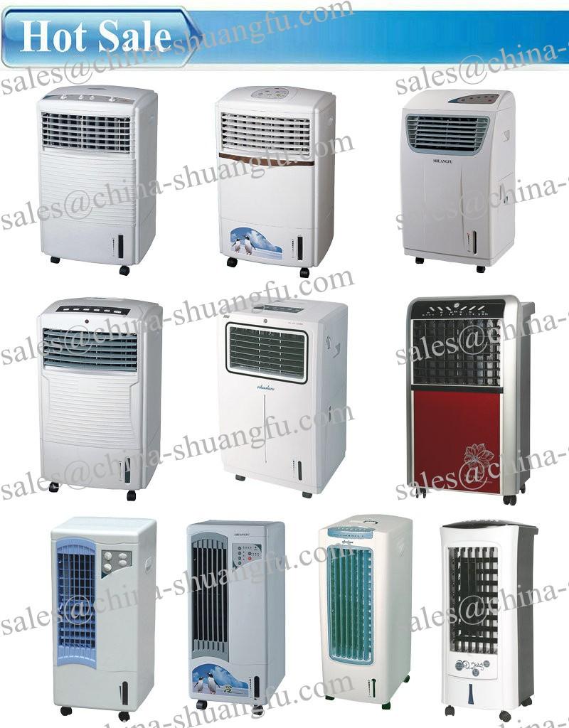 China Made Small Evaporative Small Air Cooler China Air Cooler ...