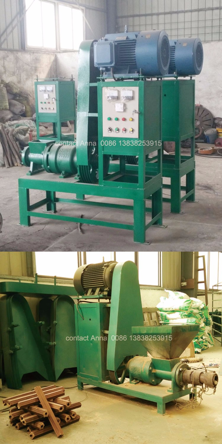 Wood chips sawdust briquette making machine buy