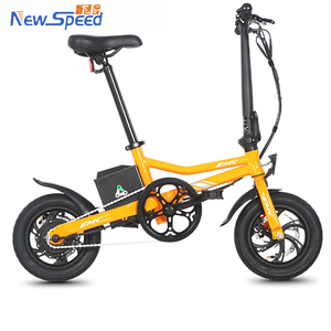 electric bike chopper mountain style folding bike