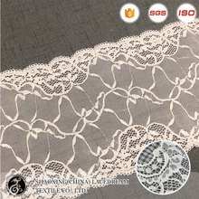 2017 china suppliers custom fashion elegant dubai lace trimming fabric