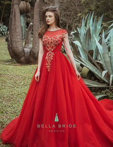 d27ce8352090 Bridal Frocks Red