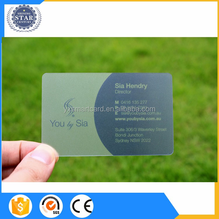 Pvc transparent business card plastic clear card clear matt pvc transparent business card plastic clear card clear matt frosted transparent card reheart Image collections