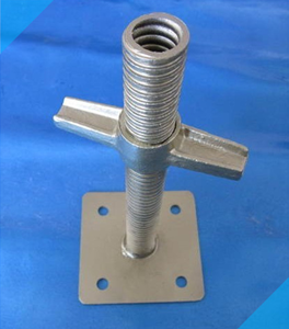 metal scaffold plank threaded base plate