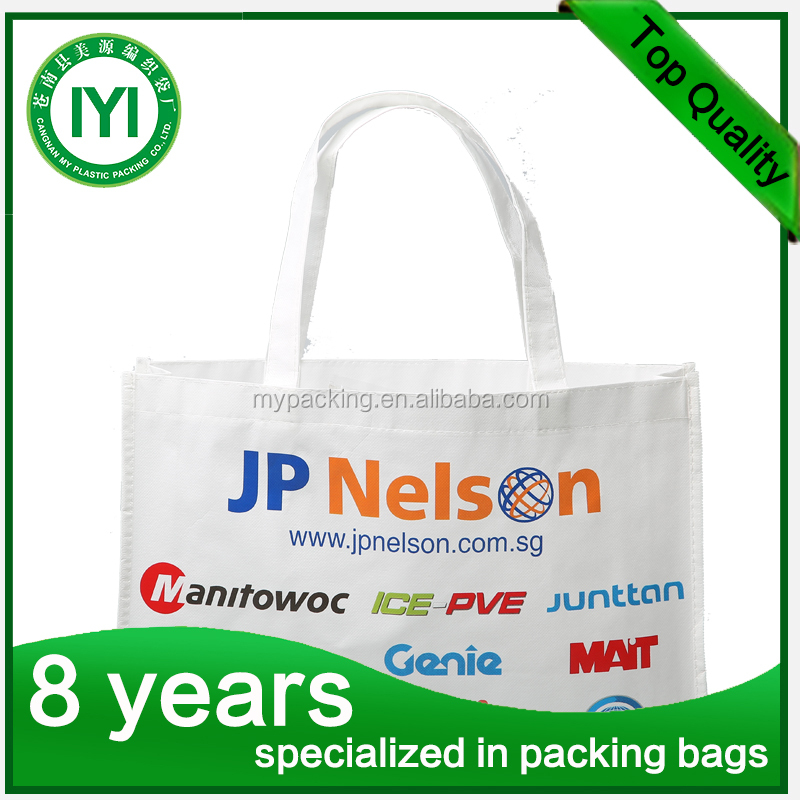 Customized non-woven fabric promotional bag with matte lamination