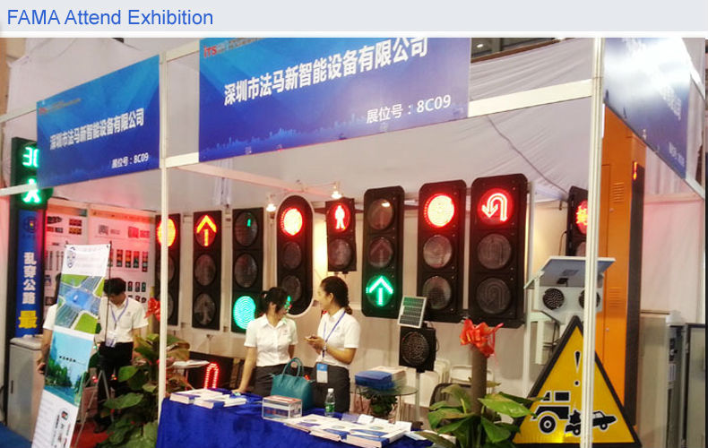 China Best Led Traffic Light Supplier With Fama 200mm Yellow Full ...