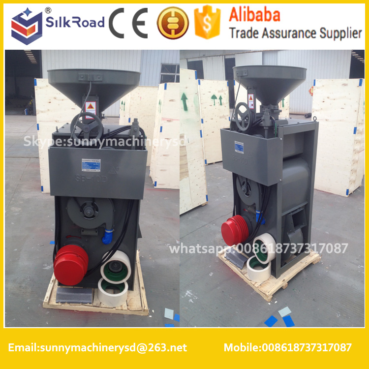full automatic complete set small rice milling machine