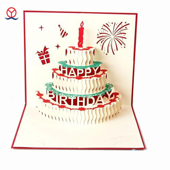 China Wholesele Fancy Thank You Card Happy Birthday Paper Greeting