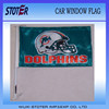NFL Miami Dolphins car flag